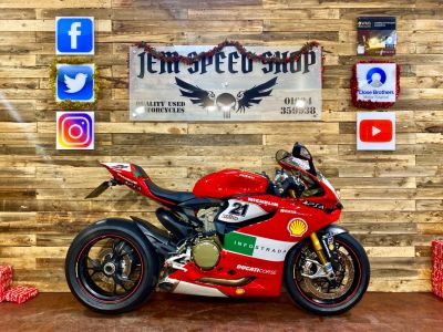 Ducati 1199 Panigale 1199 S PANIGALE ABS Super Sports Petrol RedDucati 1199 Panigale 1199 S PANIGALE ABS Super Sports Petrol Red at Bikes for Cash Batley
