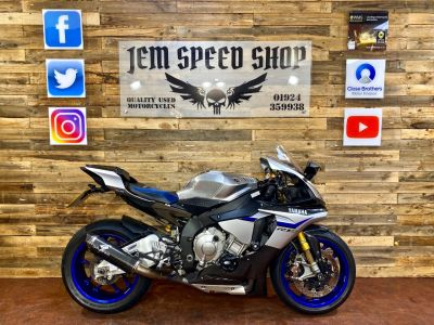 Yamaha R1M YZF R1M 15 Super Sports Petrol SilverYamaha R1M YZF R1M 15 Super Sports Petrol Silver at Bikes for Cash Batley
