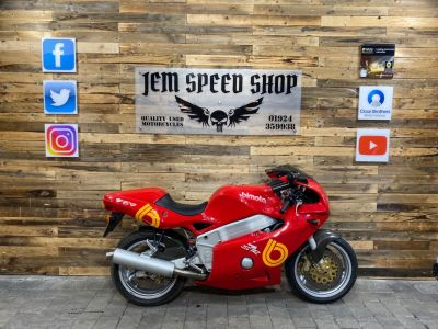 Bimota YB9 SRI Sports Bike Petrol RedBimota YB9 SRI Sports Bike Petrol Red at Bikes for Cash Batley